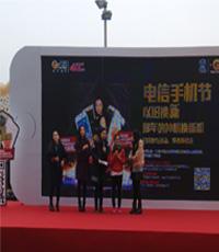 107电信手机节-杭州西溪印象城活动现场